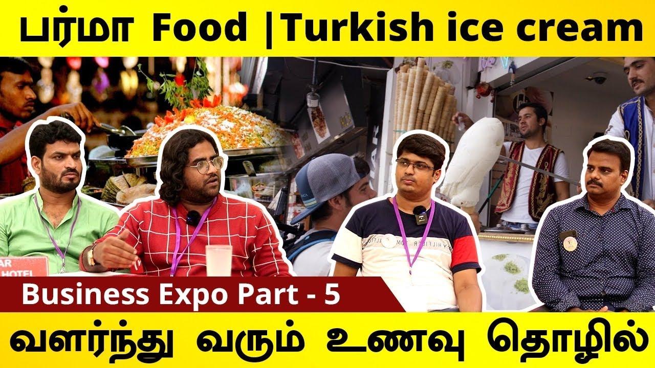 புதியவகை போட்டி இல்லாத உணவு தொழில் | Street Food & Turkish Ice Cream  Business Ideas in Tamil