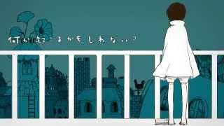 [소라루]-머메이드