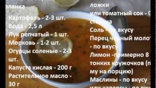 Кухня. Постные блюда. Постные супы. Постные рецепты.