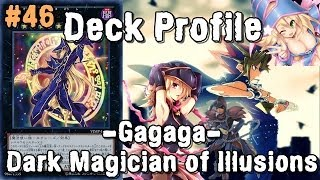 Pendulum Gagaga - Dark Magician of Illusions Deck April 2014: Yu-Gi-Oh! YGOPro #46