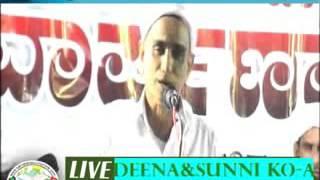 Koora Thsngal Manjanady Abbas Usthadinn Adarave Deralakatte 28/02/2016