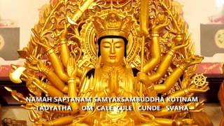 MAHA CUNDI DHARANI 108 Times + Lyrics (for Meditation)