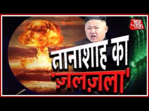 Download Youtube: Vardaat: Kim Jong Un's Nuclear Tests Leaves North Korea Destabilised , Here Is How