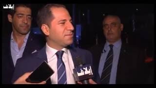"""السياسيون اللبنانيّون يتحدّثون لكاميرا """"إيلاف"""" عن مهرجان """"بياف ٢٠١٦"""""""