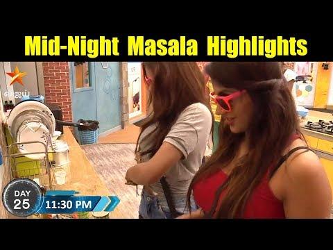 Bigg Boss Tamil 12th July Day 25 Midnight Masala Highlights   Vijay Tv Bigg Boss 2