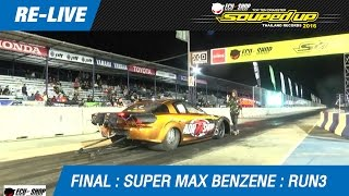 FINAL DAY 2 | SUPER MAX BENZENE | RUN3 | 26/02/2017 (2016)