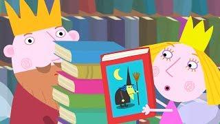 Ben und Hollys Kleines Königreich Deutsch 📚 Lesen mit Ben und Holly | Cartoons für Kinder