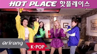 [Pops in Seoul] Noraebang Together! HOT PLACE(핫플레이스)'s Pops Noraebang