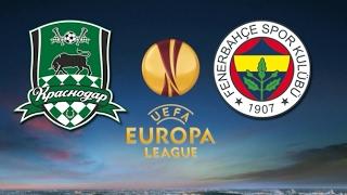 Краснодар 1:0 Фенербахче | Лига Европы УЕФА 2016/17 | 1/16 финала| Обзор матча 16.02.2017 [HD]