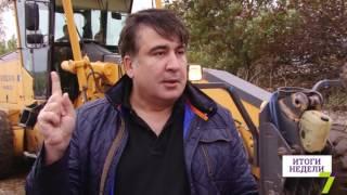 Саакашвілі в Кілії: на ремонт дороги прийшли гроші