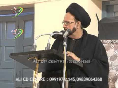 Maulana Agha Roohi At Shia P.G. College.(4TH MOHARRAM 1434)