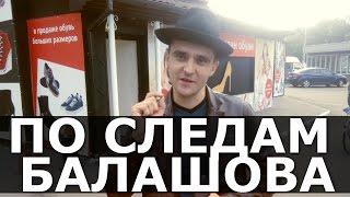 видео магазин обуви киев