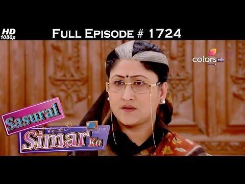 Sasural Simar Ka - 29th January 2017 - ससुराल सिमर का - Full Episode