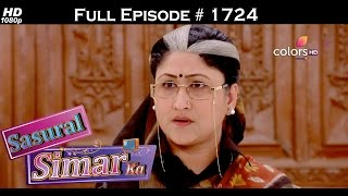 Sasural Simar Ka - 29th January 2017 - ससुराल सिमर का - Full Episode