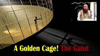 A Golden Cage | Learning to live with Emunah (Faith)