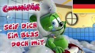 seif dich ein blas doch mit german bubble up gummibr the gummy bear