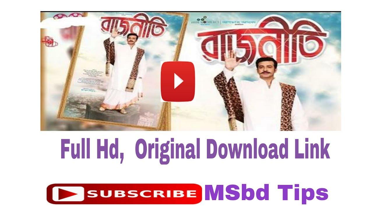 Download lagale tu ang sajna video from love aur rajneeti hungama.