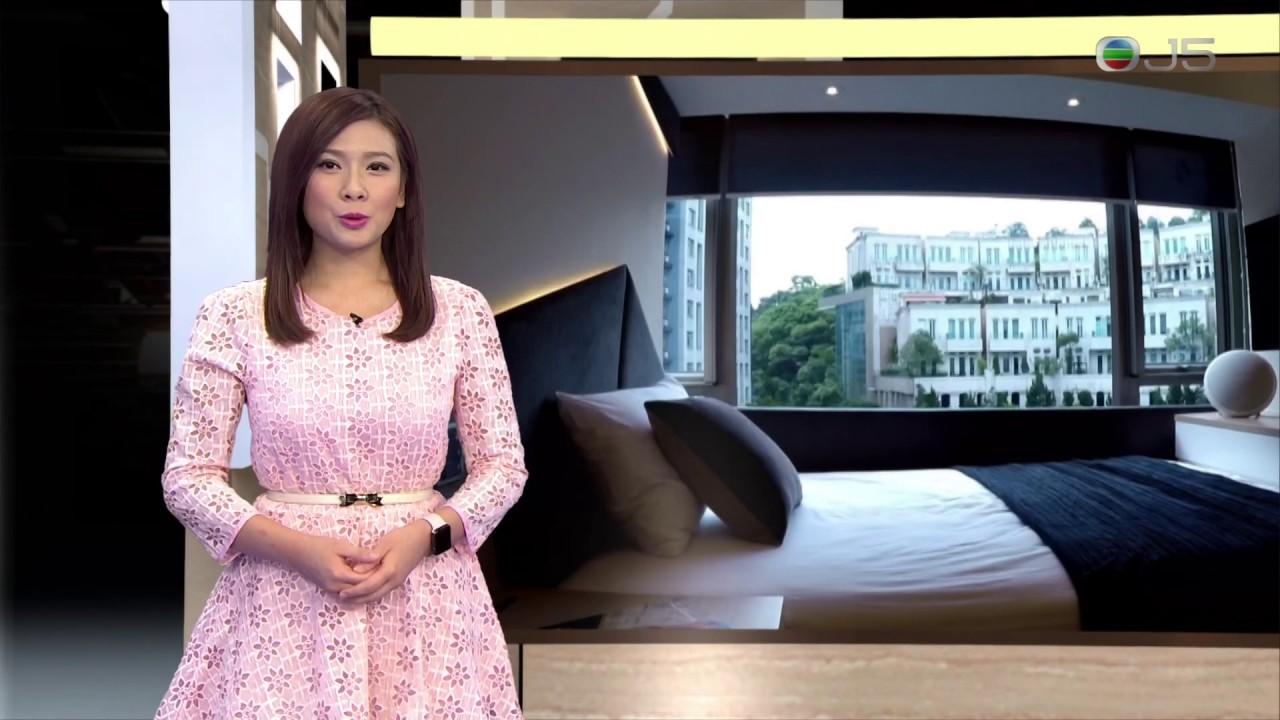 我係梁凱寧:粉紅|伍楚瑩・腿 ︱ ニュースの女 - YouTube