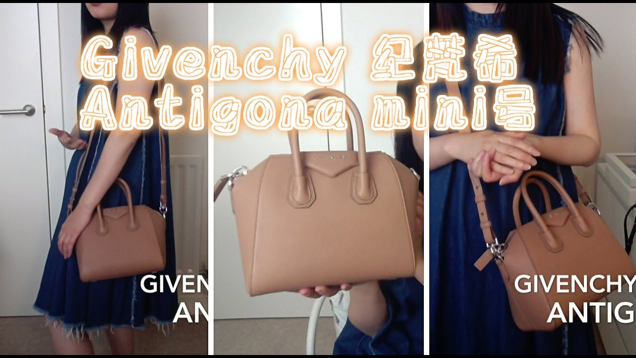 95b14e131f8a GIVENCHY Mini Antigona bag review