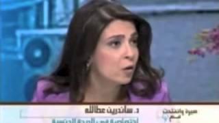 Sireh Winfatahet: Halal Sex Shops - سيرة وانفتحت: سيكس شوب حلال