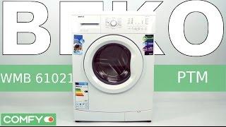 Beko WMB 61021 PTM - стиральная машина с программой стирки за 14 минут -Видеодемонстрация от Comfy(Beko WMB 61021 PTM - стиральная машина с фронтальной загрузкой и набором программ для стирки вещей из разной ткани...., 2014-11-21T15:57:03.000Z)