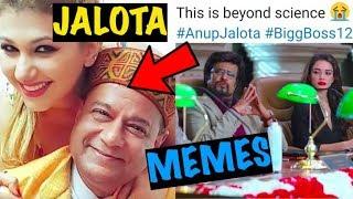 Sahi Khel Gaya Anup Jalota - Anup Jalota Memes | Bigg Boss 12