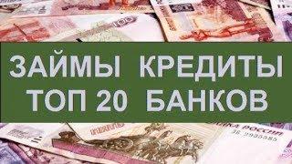 Взять Онлайн Займ На Карту В Кемерово
