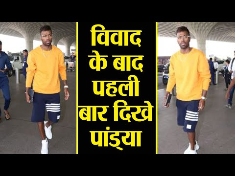Hardik Pandya spotted with Krunal at Mumbai Airport after Koffee with Karan Controversy | वनइंडिया
