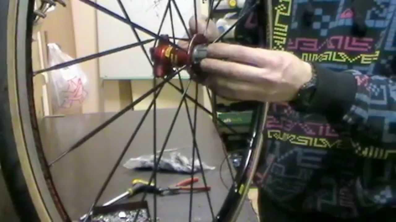 Ремонт колеса велосипеда: колесо Mavic Ksyrium