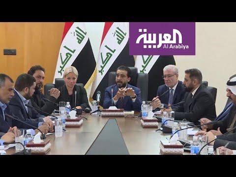 تعرف على الامتيازات التي ألغيت للمسؤولين العراقيين  - نشر قبل 2 ساعة