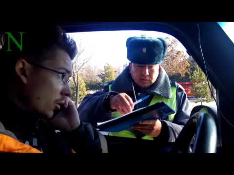 ГАИ (УОБДД) Бишкек. Старшина Тагаев. Служебный подлог или Халатность?