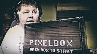 PIXELBOX MAJ 2017 | UNBOXING