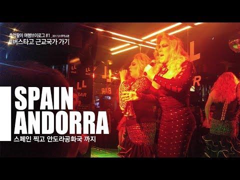Spain travel film / andorra travel film