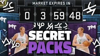 insane secret nba 2k16 black market packs