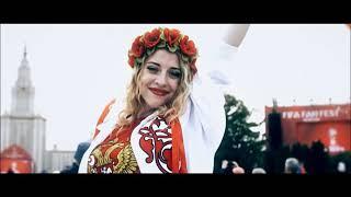 Сборной России по футболу посвящается после ЧМ 2018