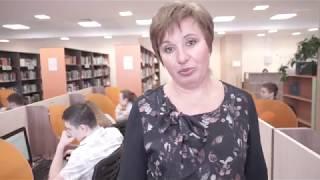Библиотека ролик
