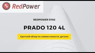 Автомагнитола Toyota Prado 120. Головное устройство Redpower 51182