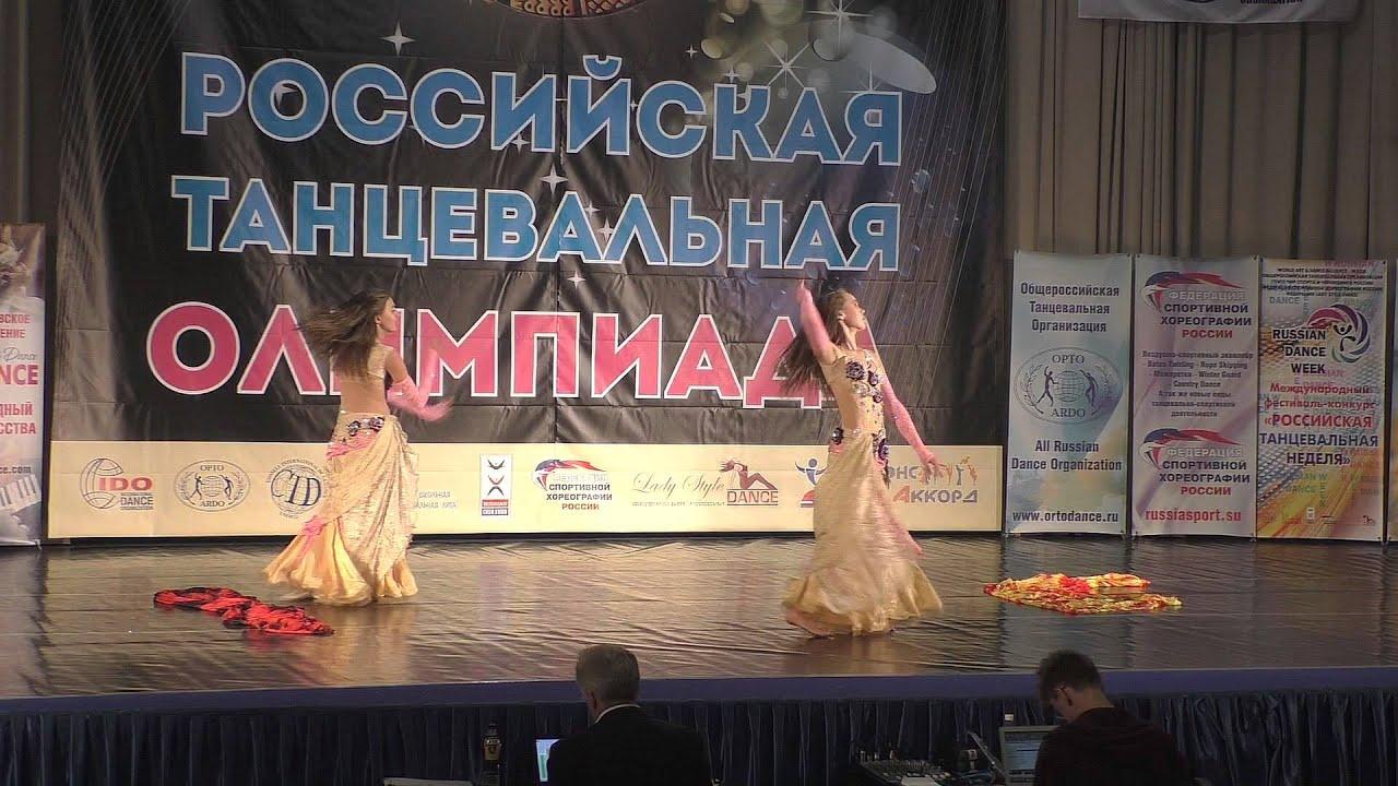 РТО-2015. Рейтинг России. Oriental классика. Юниоры, дуэты, финал