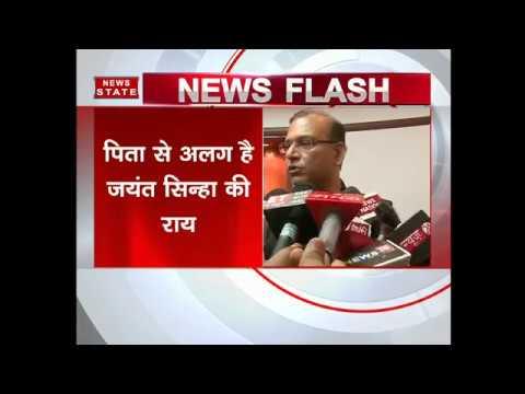 जयंत सिन्हा ने न्यू इंडिया का नाम लेकर किया सरकार का बचाव
