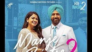 Manje Bistre 2 Full Movie Review | Gippy Grewal | Simi Chahal | Karamjit anmol | Public Review
