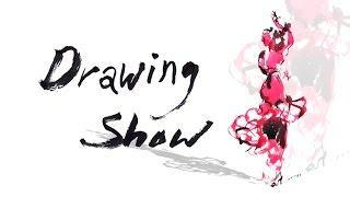 [Drawing Demonstration] 수경쌤의 드로잉쇼 Drawing Show (3) - 플라멩고 Flamenco