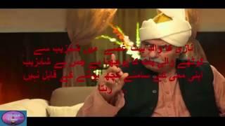 Alif Allah Aur Insan Episode 15 Review