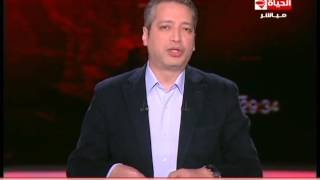 """فيديو- تامر أمين يهاجم السفير البريطاني بسبب """"فطار على عربية فول"""""""