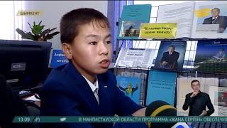 В Шымкенте открыли библиотеку на 2 тысячи мест