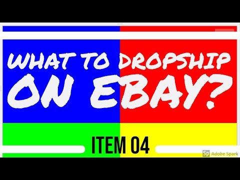 What to dropship on Ebay?  (Power Tool Organizer)