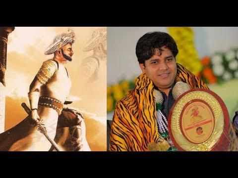 Tipu Sultan Zindabad || Imran Pratapgarhi's Nazm On Tipu Sultan