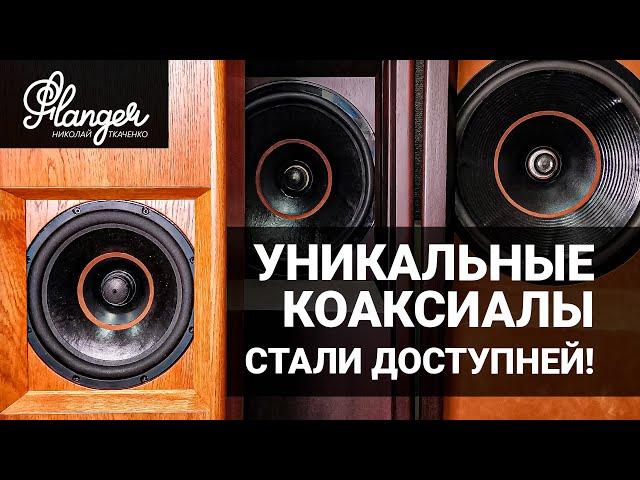 Новое видео от Николая Ткаченко: презентация акустики ALLB Music LB-10