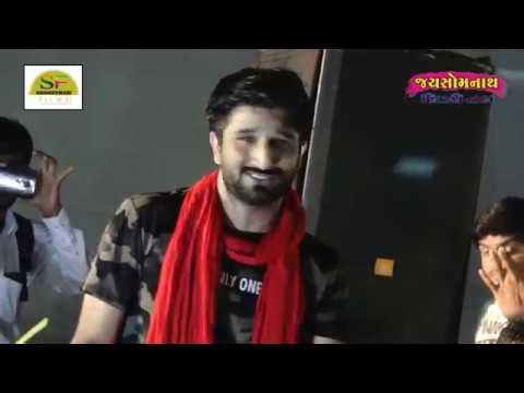 Kon Jane Have Kyare Malisu || Gaman Santhal, Riddhi Vyas || Full HD Video || New  Program || 2018 ||