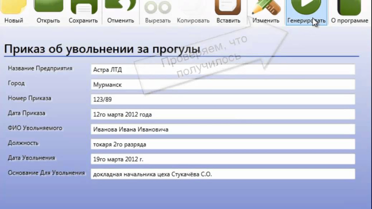 приказ 1379 украина бланк