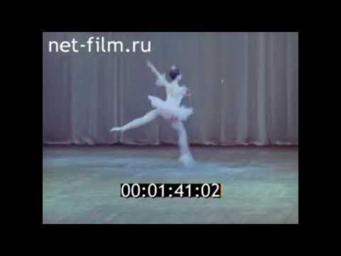 1973г. Надежда Павлова и Вячеслав Гордеев на втором международном конкурсе артистов балета